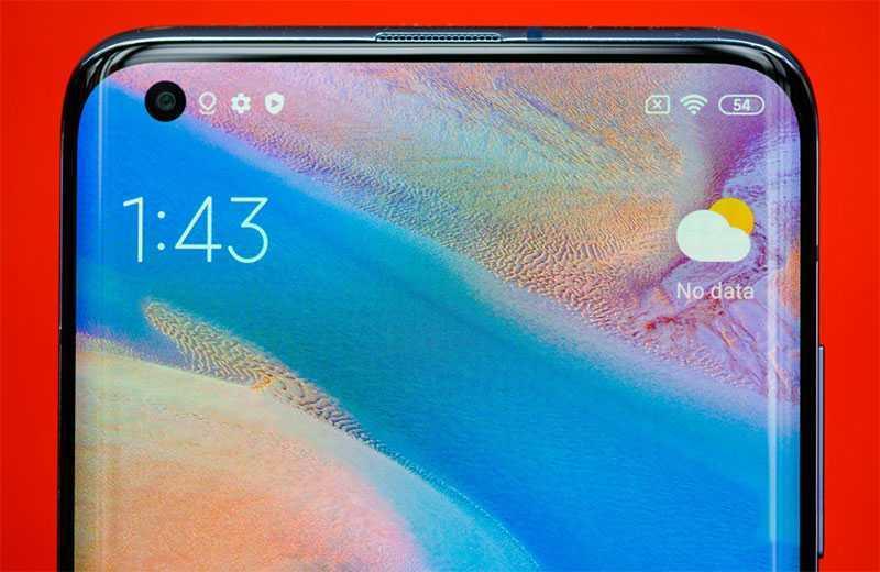 Xiaomi Mi 10 Pro 5G ОС