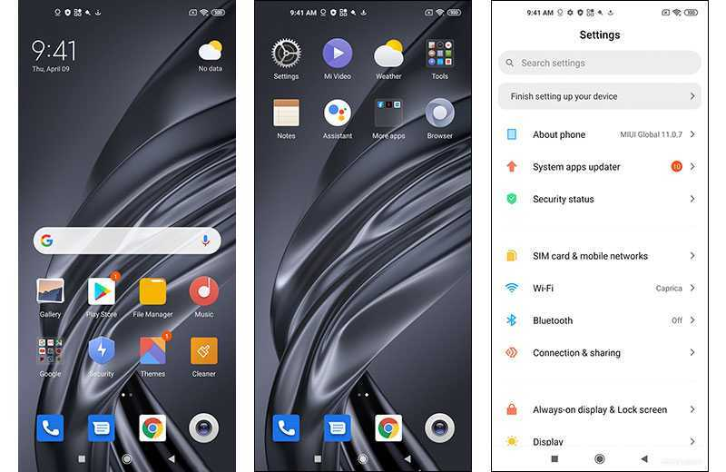 Xiaomi Mi 10 Pro 5G ПО