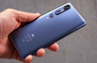 Обзор Xiaomi Mi 10 Pro 5G: фантастический флагман — Отзывы TehnObzor