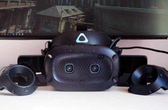 Vive Cosmos Elite: виртуальная реальность от HTC — Отзывы TehnObzor
