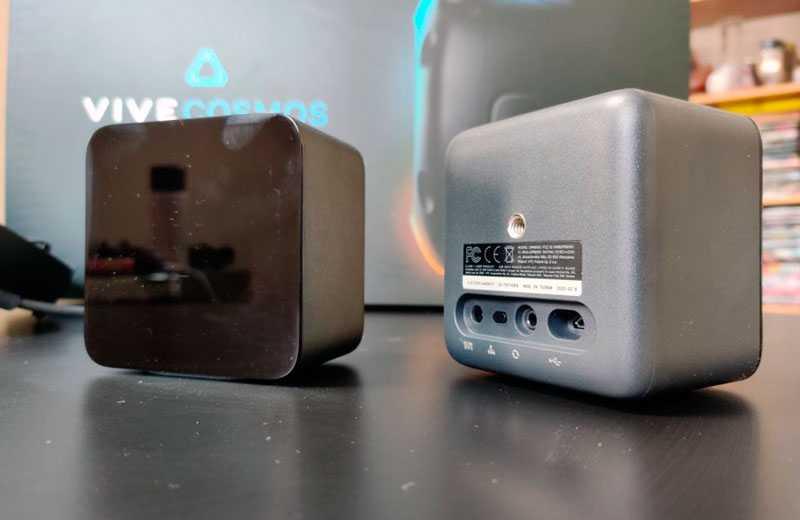 HTC Vive Cosmos Elite станции