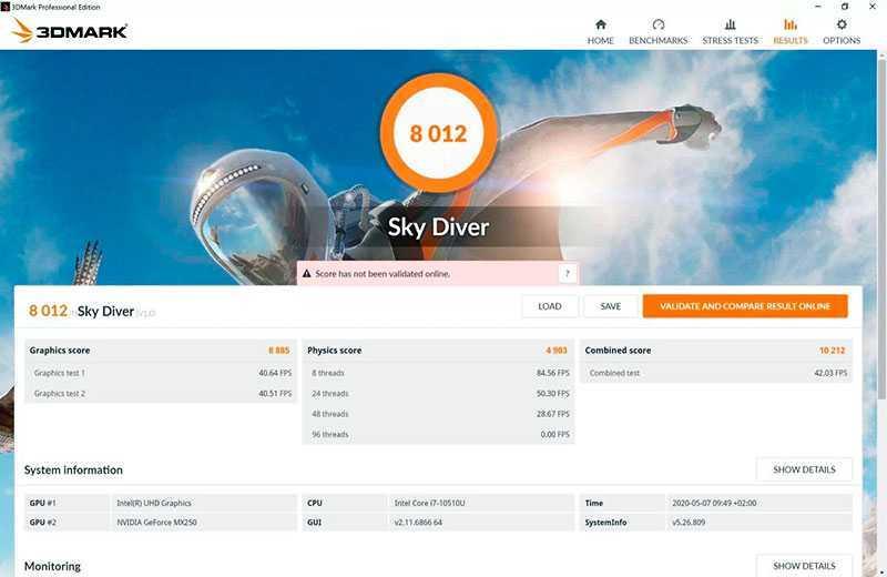 MateBook X Pro 2020 в играх