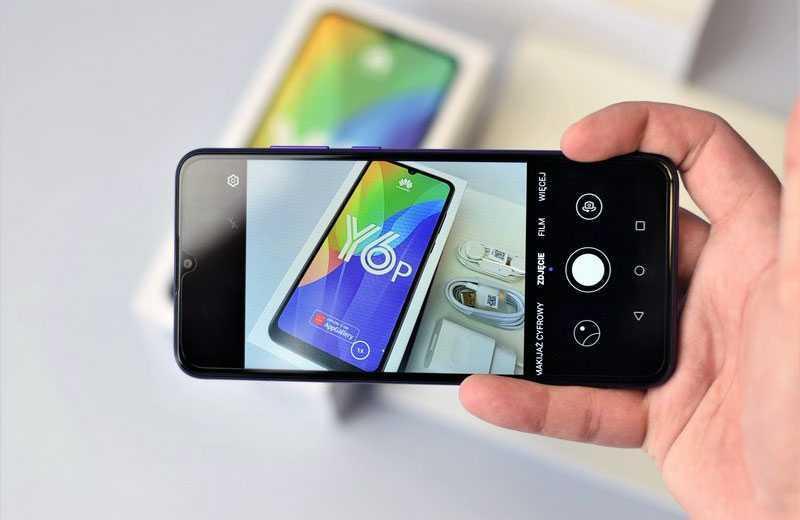 Huawei Y6p (2020) съёмка