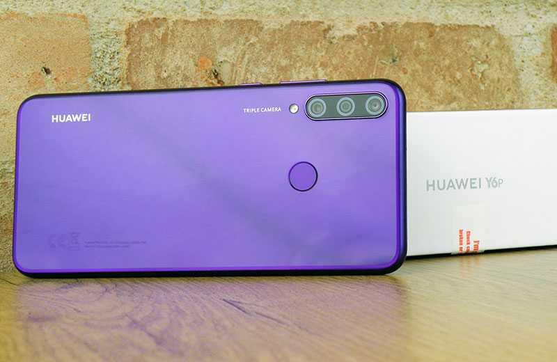 Характеристики Huawei Y6p (2020) и цены
