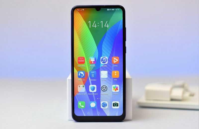 Huawei Y6p (2020)