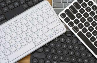 Какую клавиатуру выбрать? Типы и виды клавиатур — Советы TehnObzor