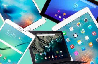 Лучшие планшеты 2020 года: какой планшет лучше купить? — ТОП 5 от TehnObzor