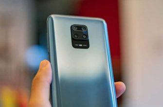 Обзор Redmi Note 9 Pro конкурентного смартфона — Отзывы TehnObzor