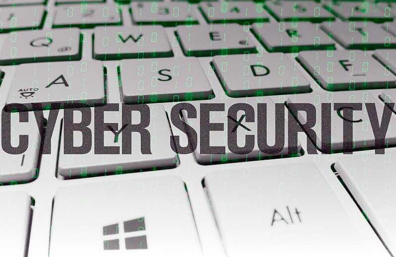 Как защитить компьютер?