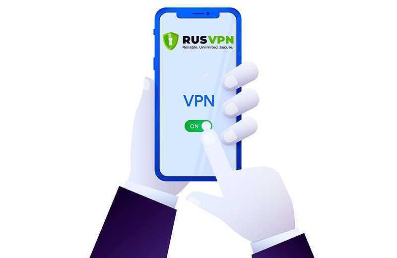 Используйте VPN не только в домашних условиях