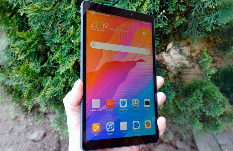 Huawei MatePad T8 экран