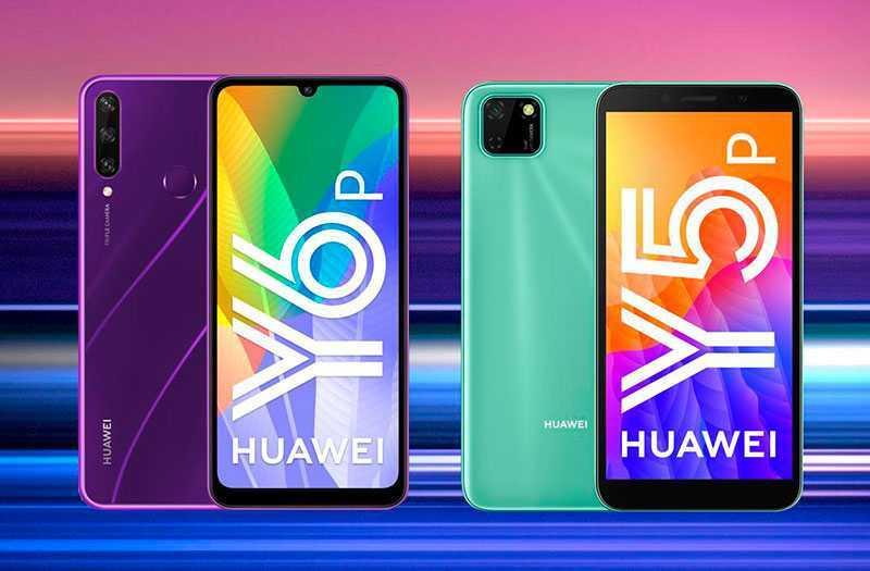 Huawei Y5p обзор