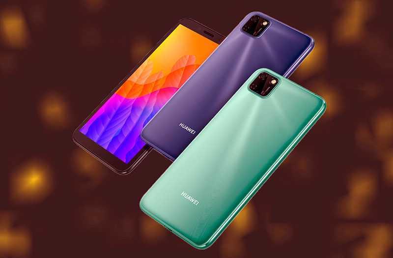 Huawei Y5p автономность