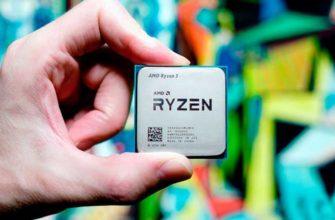 Как разогнать процессор AMD самому? — Советы от TehnObzor