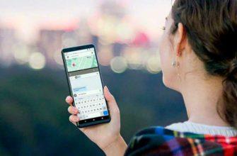 Обзор Sony Xperia 10 II: нового смартфона — Отзывы TehnObzor