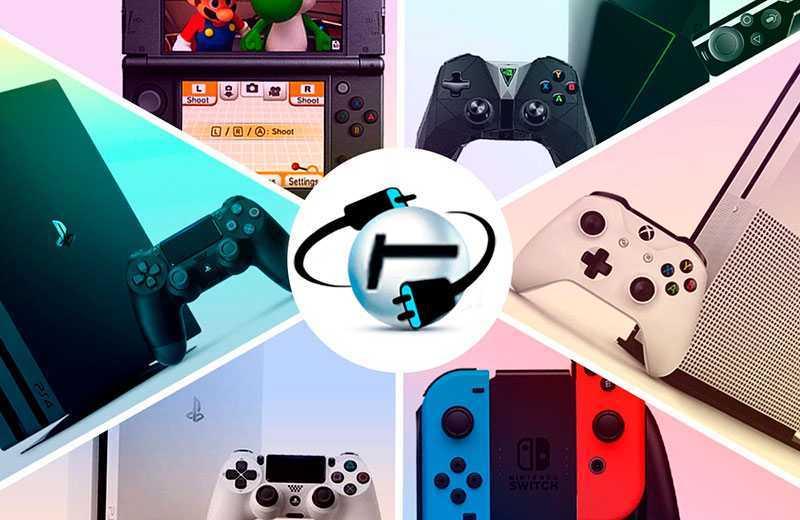 Лучшие игровые приставки