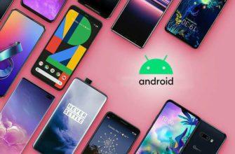 Лучшие Android-смартфоны — ТОП 10 от TehnObzor