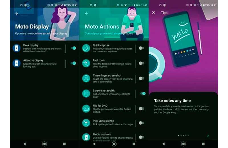 Motorola Moto G Pro ПО