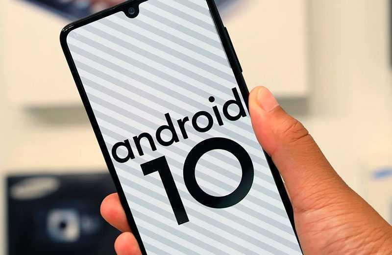 Samsung Galaxy A41 ОС