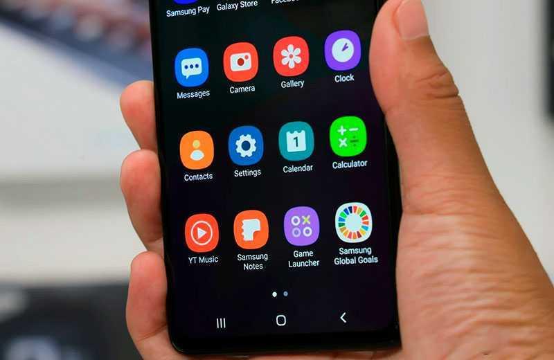 Samsung Galaxy A41 ПО