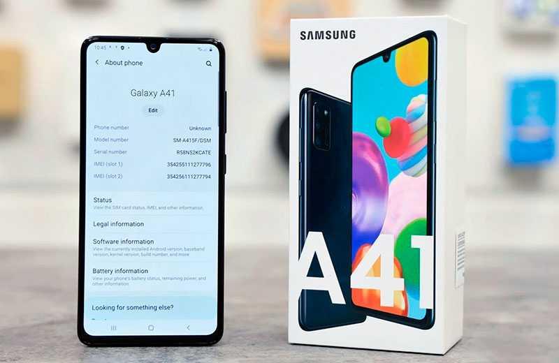 Характеристики Samsung Galaxy A41 и цена
