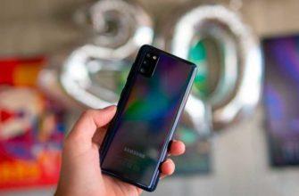 Обзор Samsung Galaxy A41 смартфона с завышенной ценой — Отзывы TehnObzor