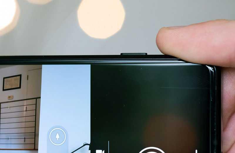Sony Xperia 1 II кнопки управления