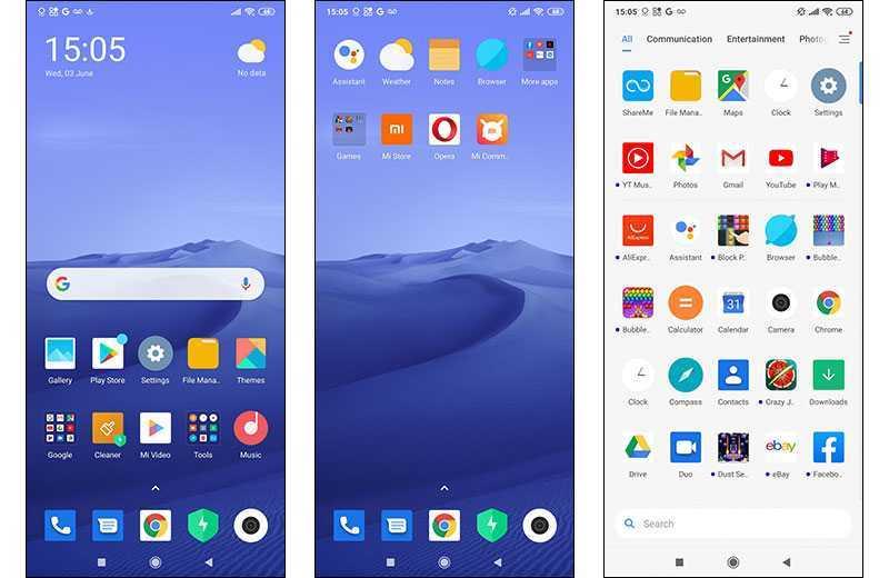 Xiaomi Poco F2 Pro ПО