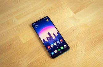 Обзор Xiaomi Poco F2 Pro обновлённого смартфона — Отзывы TehnObzor