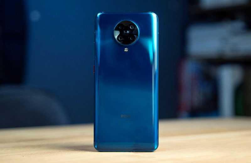 Смартфон Xiaomi Poco F2 Pro