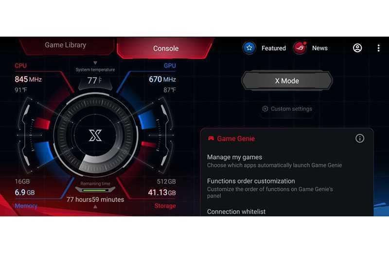 Asus ROG Phone 3 игровой режим
