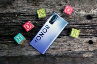 Обзор Honor 30 Pro Plus: лучший смартфон Honor — Отзывы TehnObzor
