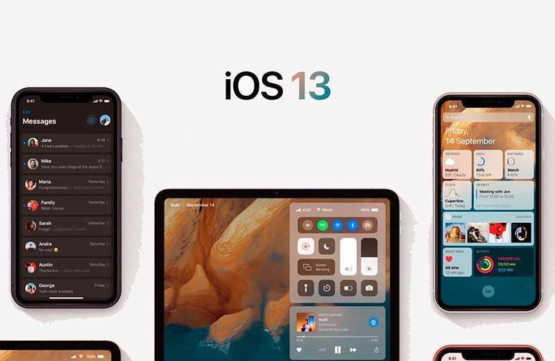 Apple iOS 13: гладкая как шёлк ОС для смартфонов Apple