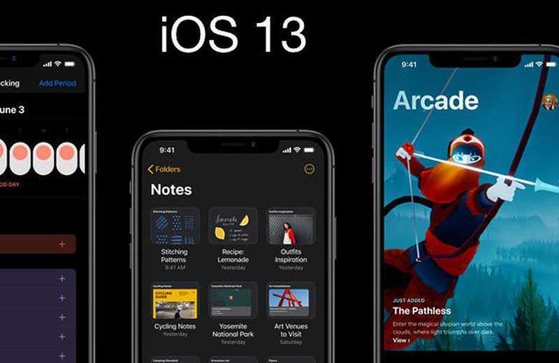 Apple iOS 13 отзывы