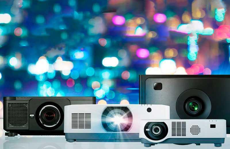 Какой лучший проектор купить?