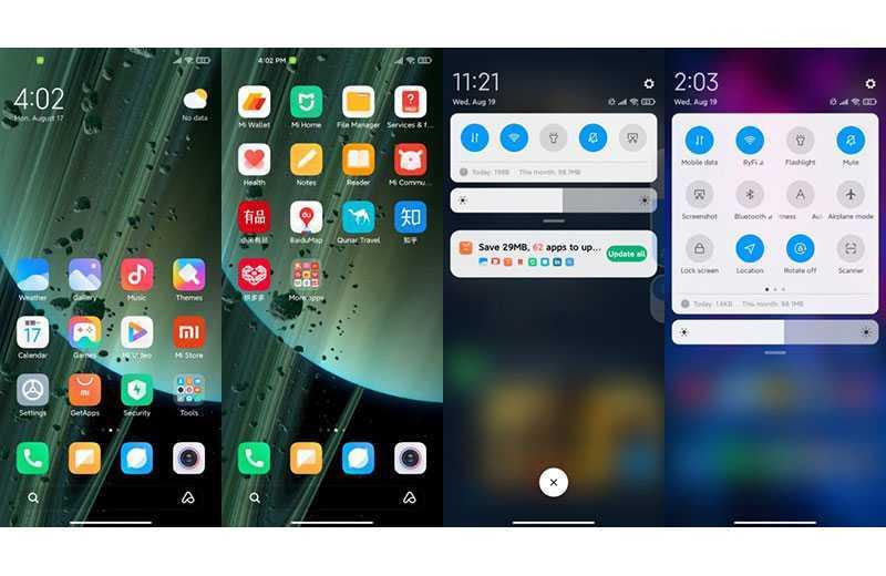 Xiaomi Mi 10 Ultra ПО