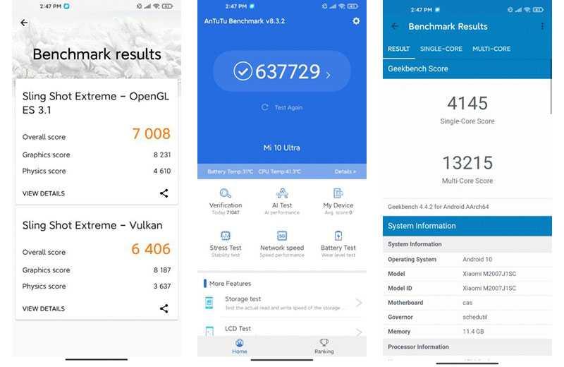 Xiaomi Mi 10 Ultra тесты