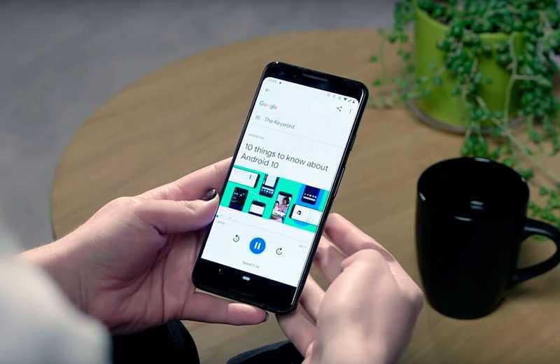 Android 10 машинное обучение