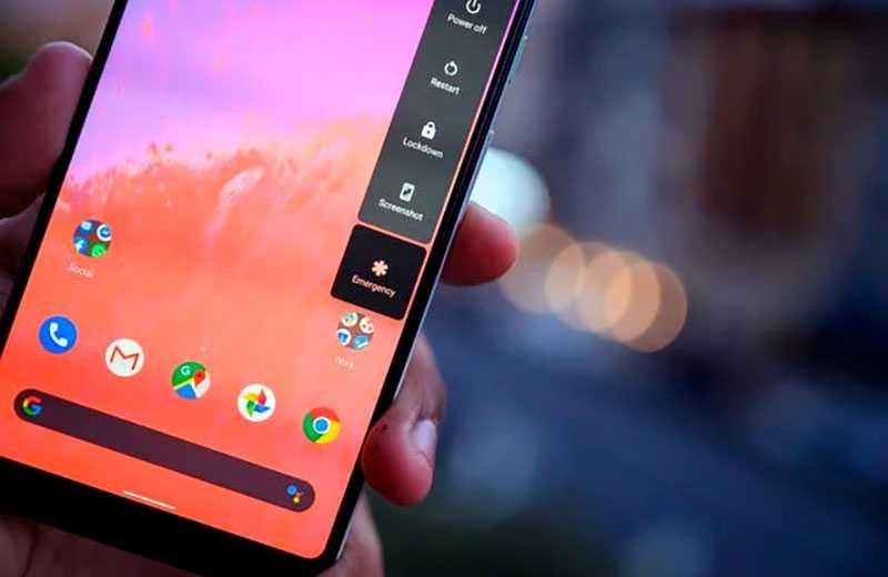 Android 10 новые жесты
