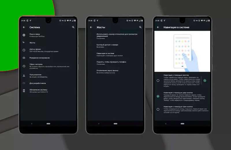 Android 10 особенности