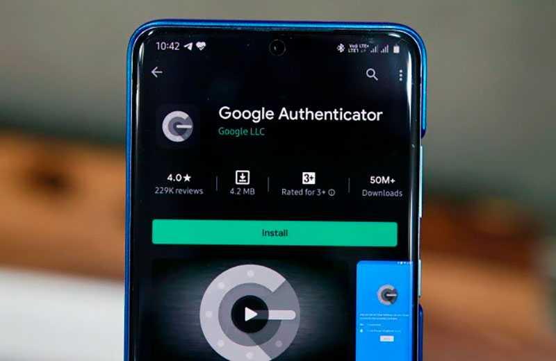 Android 10 безопасность данных
