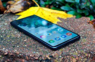 Обзор Samsung Galaxy S20 FE почти флагманского смартфона — Отзывы TehnObzor