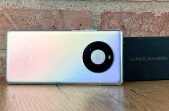 Обзор Huawei Mate 40 Pro флагманского смартфона — Отзывы TehnObzor