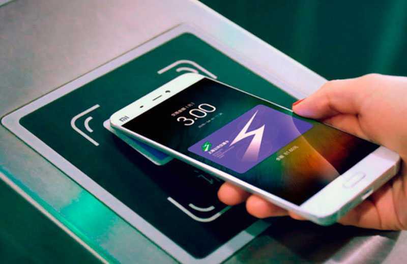 Нет модуля NFC