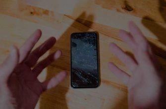 Ремонтопригодность современных смартфонов — Советы TehnObzor