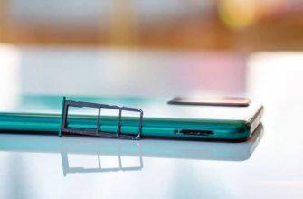 Обзор Honor 10X Lite смартфона с нюансами — Отзывы TehnObzor