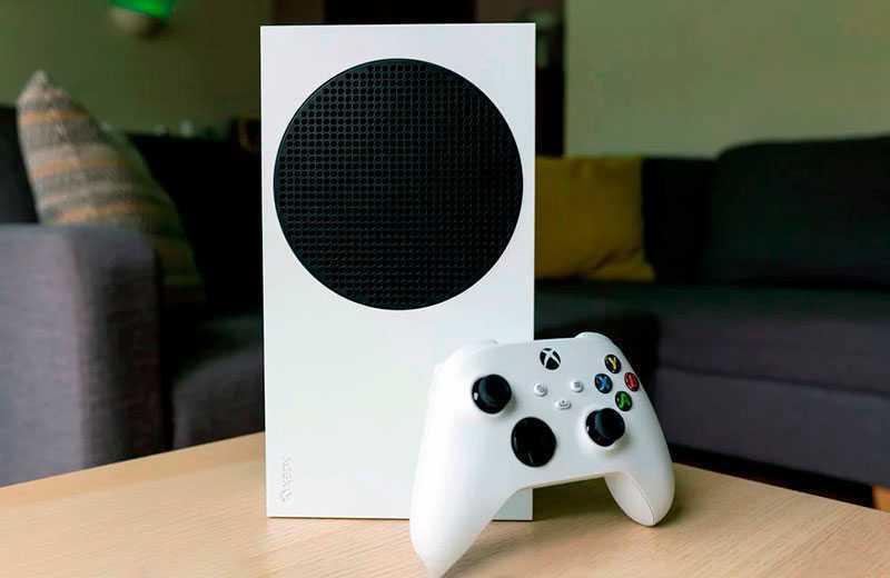 Xbox Series S производительность