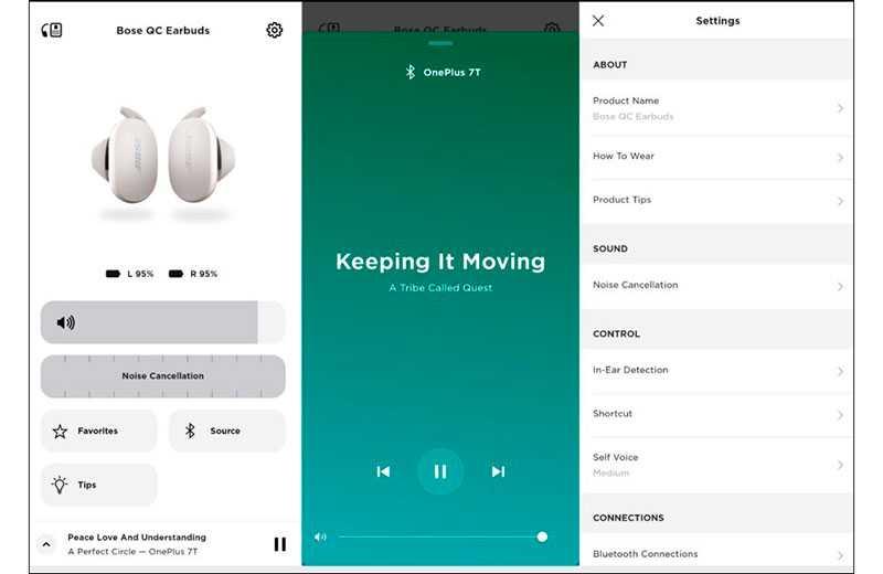 Bose QuietComfort Earbuds приложение