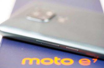 Обзор Motorola Moto E7: на что способен смартфон? — Отзывы TehnObzor