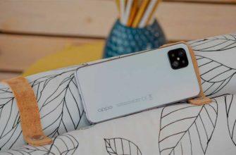 Обзор Oppo Reno4 Z 5G хорошего смартфона — Отзывы TehnObzor